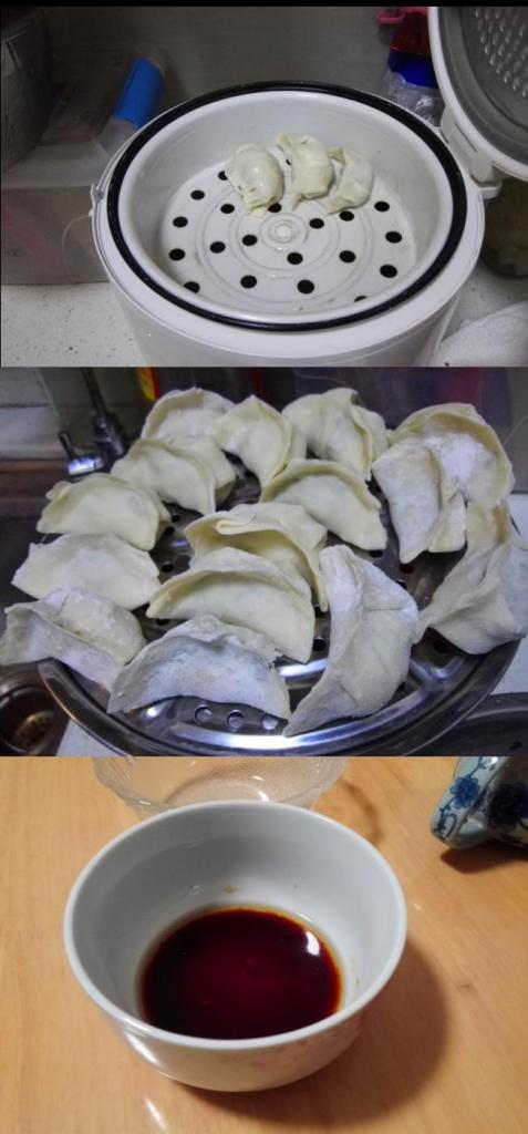 Recipe for traditional Chinese dumplings - cooking the dumplings and making the dipping sauce
