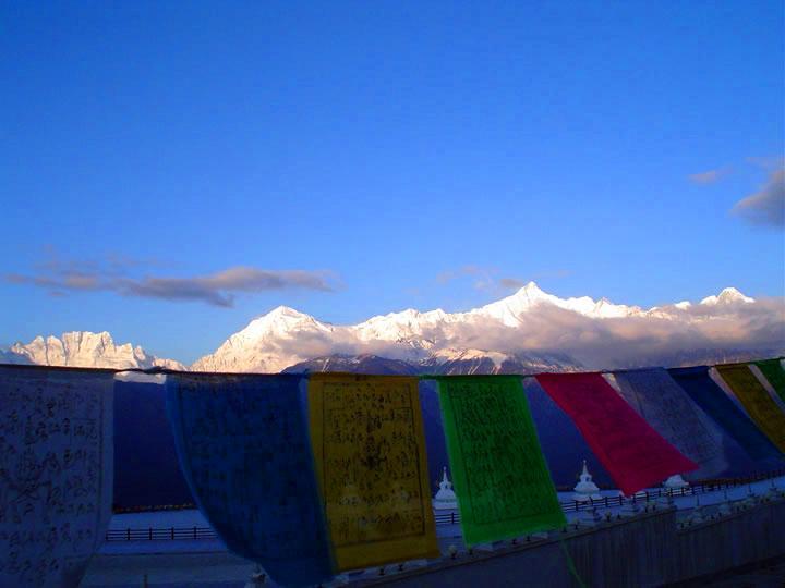 Mei Lei Peak Sacred Tibetan mountain